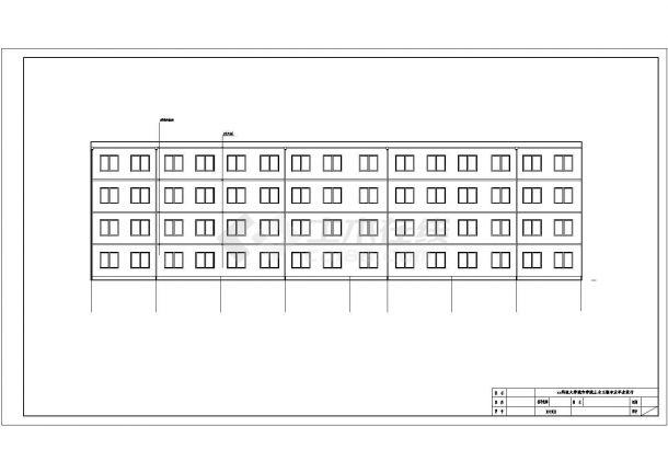 土木工程毕业设计_办公楼设计_某行政综合办公楼建筑毕业设计完整资料(含详细计算书、任务书)-图二