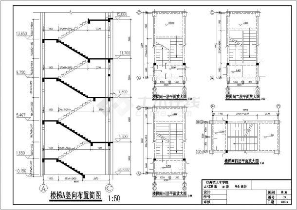 土木工程毕业设计_办公楼设计_某带构架层办公楼建筑毕业设计完整资料(含详细计算书、任务书)-图一
