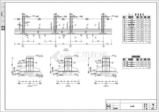 土木工程毕业设计_办公楼设计_某带构架层大学办公楼毕业设计完整资料(含详细计算书、任务书)-图一