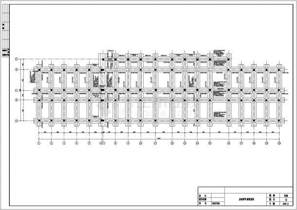 土木工程毕业设计_办公楼设计_某带构架层大学办公楼毕业设计完整资料(含详细计算书、任务书)-图二