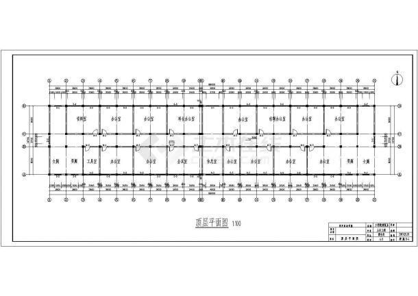 西安市某知名建设公司6140平米6层框架结构办公楼建筑结构设计CAD图纸-图一