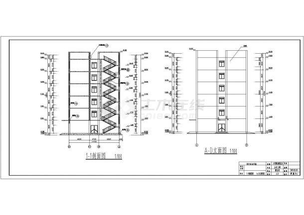 西安市某知名建设公司6140平米6层框架结构办公楼建筑结构设计CAD图纸-图二