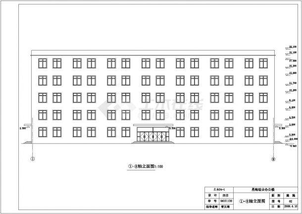 土木工程毕业设计_办公楼设计_某框架商务综合办公楼毕业设计完整资料(含详细计算书、任务书)-图一