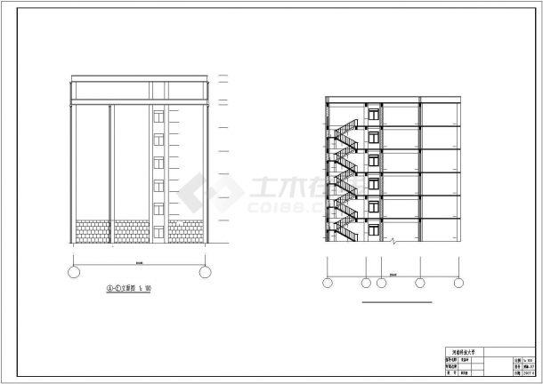 成都市某大型食品厂8500平米7层框架结构办公楼建筑结构设计CAD图纸-图一