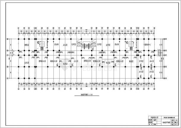 成都市某大型食品厂8500平米7层框架结构办公楼建筑结构设计CAD图纸-图二