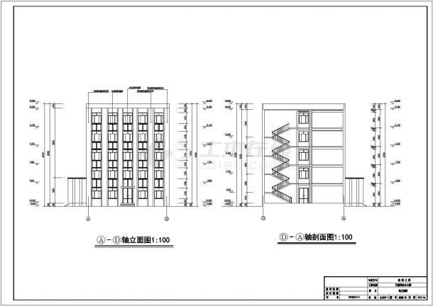 武汉某食品加工厂4430平米5层钢框架结构办公楼建筑结构设计CAD图纸-图一