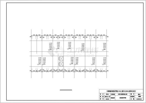 温州市某大型服装厂4650平米6层框架结构办公楼建筑结构设计CAD图纸-图二