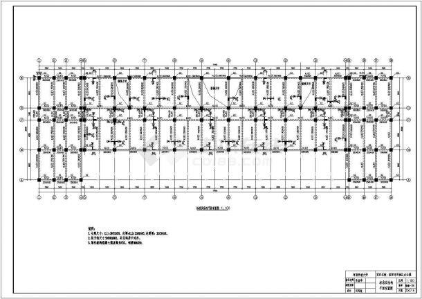 土木工程毕业设计_办公楼设计_某七层框架办公楼全套毕业设计完整资料(含详细计算书、结构图)-图二