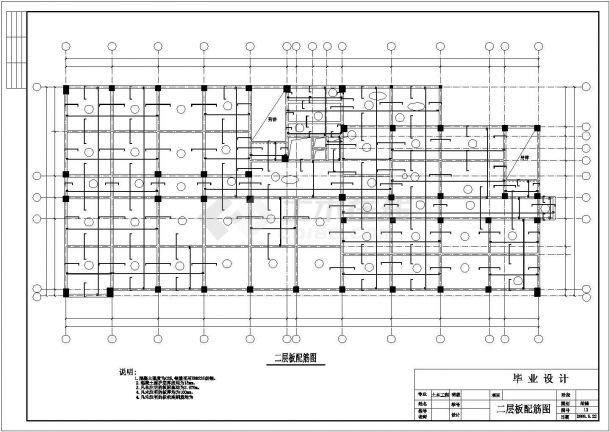 土木工程毕业设计_办公楼设计_某七层办公楼全套毕业设计完整资料(含详细计算书、结构图)-图一