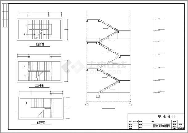 土木工程毕业设计_办公楼设计_某七层办公楼全套毕业设计完整资料(含详细计算书、结构图)-图二