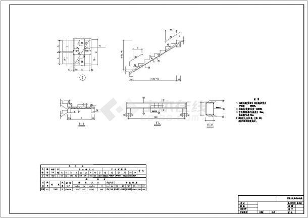 土木工程毕业设计_办公楼设计_某八层办公楼毕业设计完整资料(含详细计算书、结构图)-图二