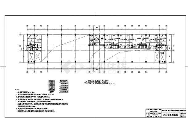 土木工程毕业设计_某九层框架培训大楼毕业设计完整资料(含详细计算书、结构图)-图一