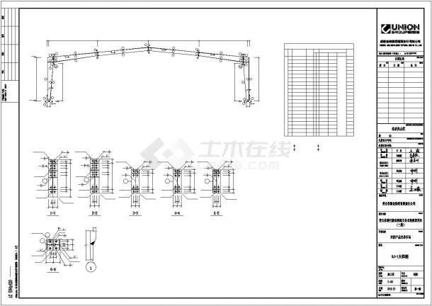 某农副产品交易市场建筑结构设计施工CAD图纸-图二