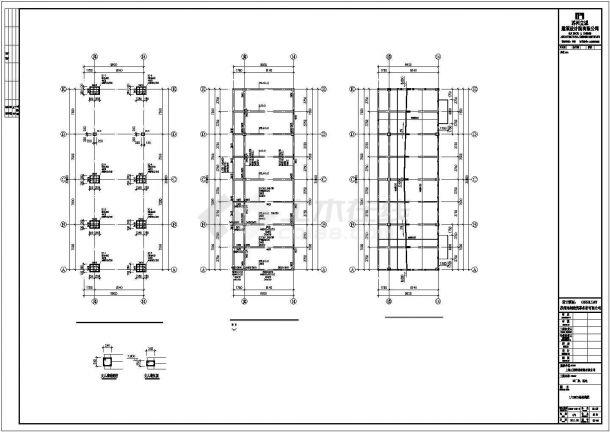 某钢结构厂房建筑结构设计施工CAD图纸-图二