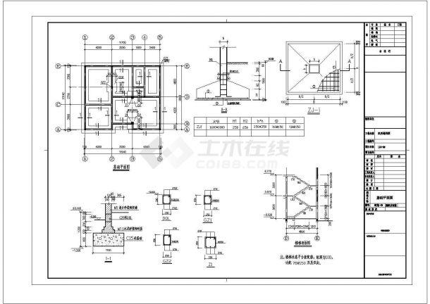 某三层砖混结构新农村单家独院式别墅方案设计施工图(含建筑及结构设计说明)-图二