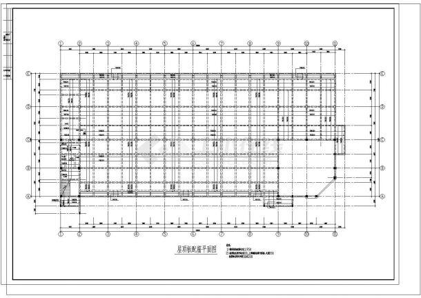 [毕业设计]施工组织设计(含建筑图,结构图,施工进度计划表,施工平面布置图,施工组织设计论文)-图一