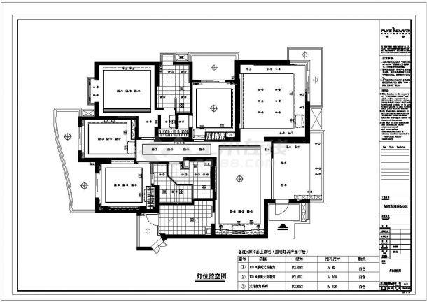 15款天花顶棚图图库大全 带剖面图线路图等CAD图纸-图二