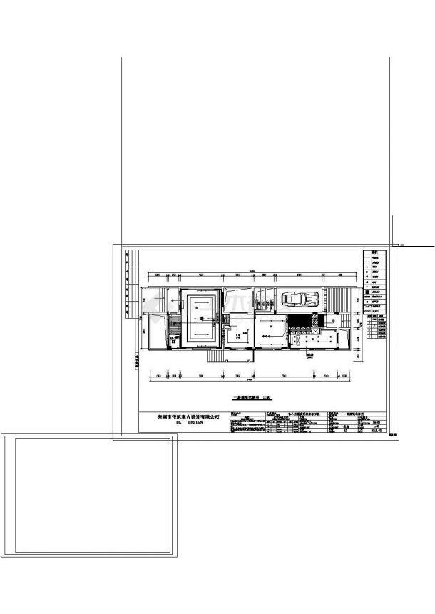 20款天花顶棚图图库大全 带剖面图线路图等CAD图纸-图一