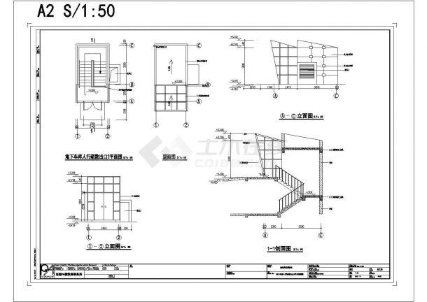 某城市律师事务所地下车库人行疏散出口方案设计平立剖图-图一
