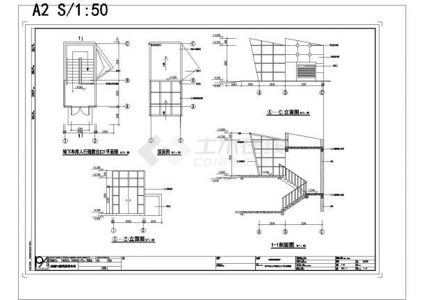 某城市律师事务所地下车库人行疏散出口方案设计平立剖图-图二