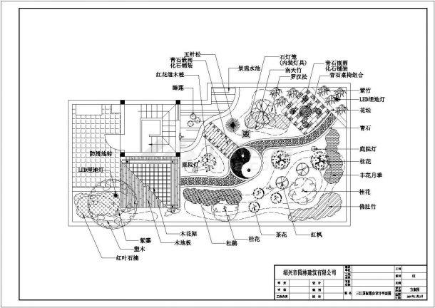 绍兴市康澜花语小区高层住宅楼的屋顶花园平面设计CAD图纸-图一