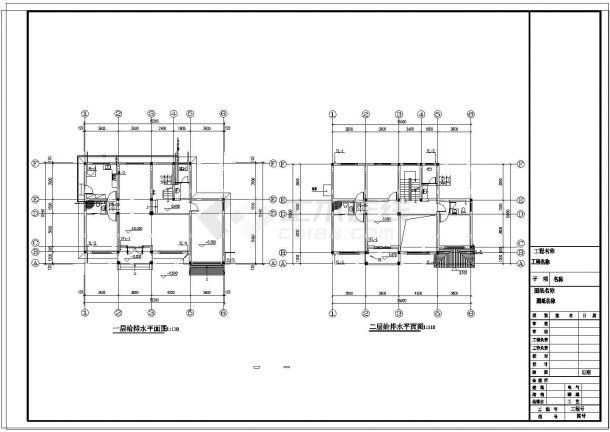 三层新农村砖混结构独栋别墅建筑结构水电设计施工图-图二