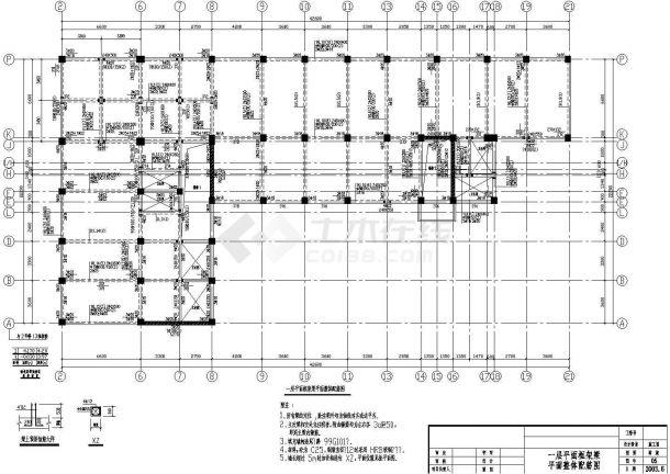 某地住宅全套底框结构设计cad施工图-图一
