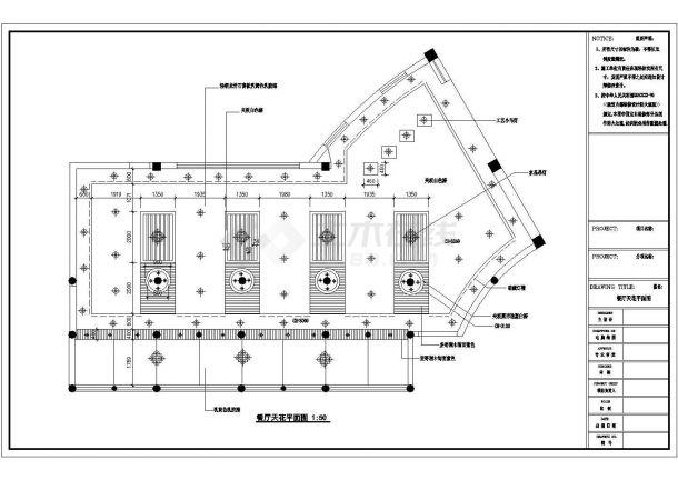 某公园景点餐厅装修设计CAD图-图一
