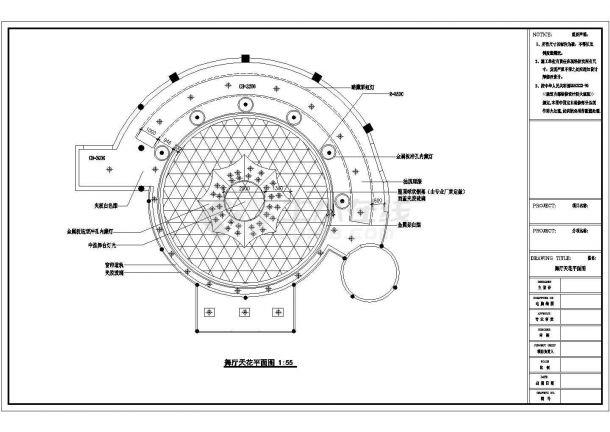 某公园景点餐厅装修设计CAD图-图二