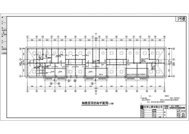 某六层砖混结构住宅楼全套毕业设计图纸-图一