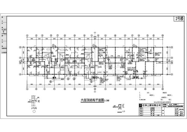 某六层砖混结构住宅楼全套毕业设计图纸-图二