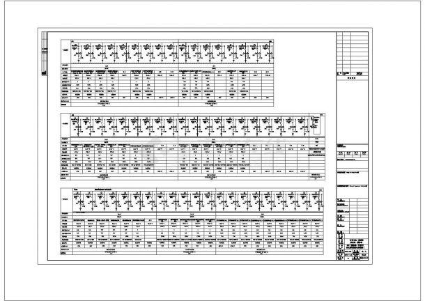 江苏体育中心一期项目大型游泳馆cad图纸设计-图一