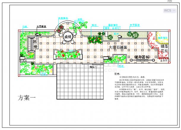 某屋顶花园绿化设计cad平面图2种方案-图一