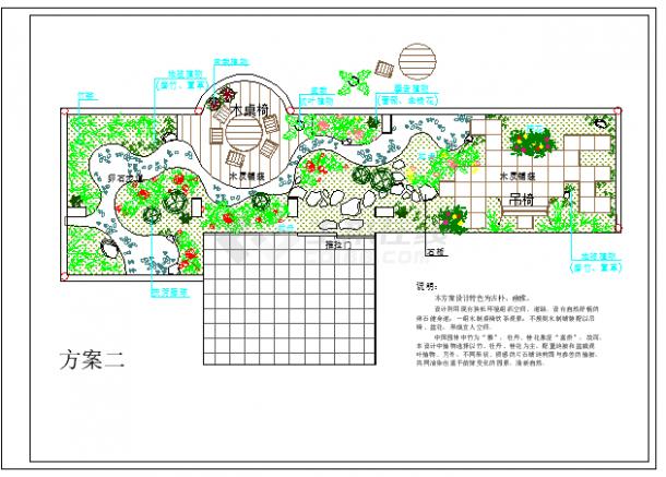 某屋顶花园绿化设计cad平面图2种方案-图二