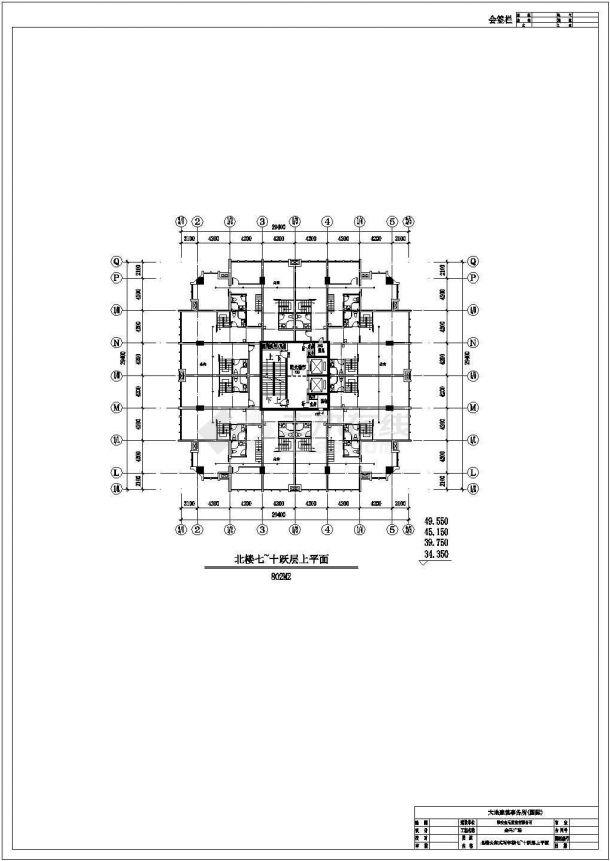 某市金马高层大厦建筑方案CAD设计图及效果图-图一