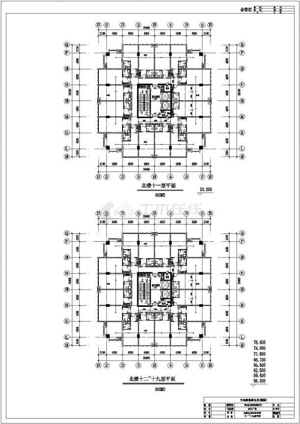 某市金马高层大厦建筑方案CAD设计图及效果图-图二