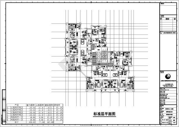 上海市杨浦区皇锦世家小区高层住宅楼标准层平面设计CAD图纸(1梯6户)-图一