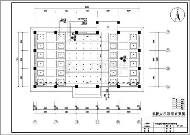 常州市某小区180平米单层框架售楼中心室内装饰设计CAD图纸-图一