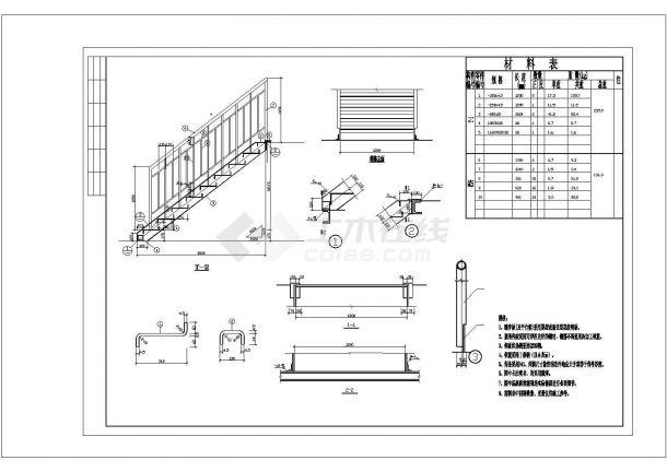 某地室外住宅钢结构楼梯施工设计图cad-图一