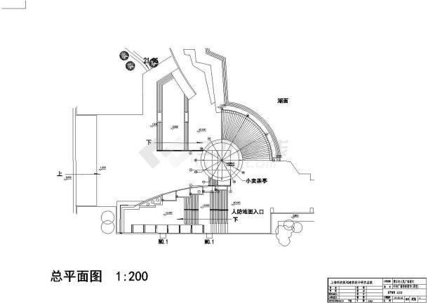 某茶亭CAD全套景观设计构造图纸-图一