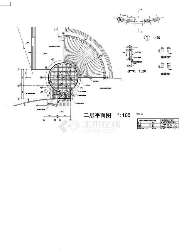 某茶亭CAD全套景观设计构造图纸-图二