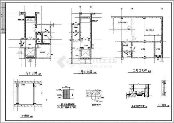 地下室人防建筑设计方案图纸-图二