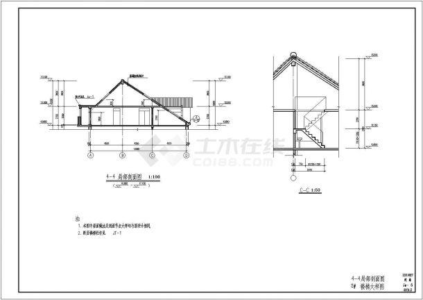 多层宿舍公寓全套建筑设计施工图-图二