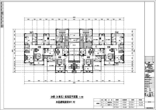某城市复式一梯四户住宅设计施工CAD图纸-图一