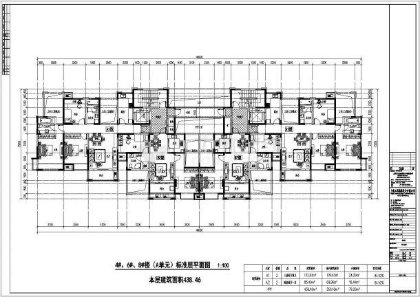 某城市复式一梯四户设计施工CAD图纸-图一