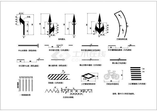 公交枢纽站点--交通组织设计图-图一