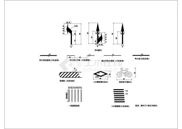 公交枢纽站点--交通组织设计图-图二