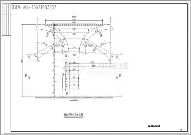 天津市某市民休闲广场小型钢结构喇叭花装饰物结构设计CAD图纸-图一