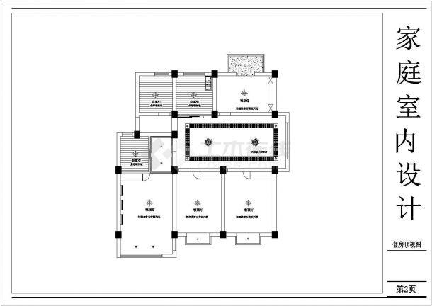 三居室大户型室内设计cad平面图-图一