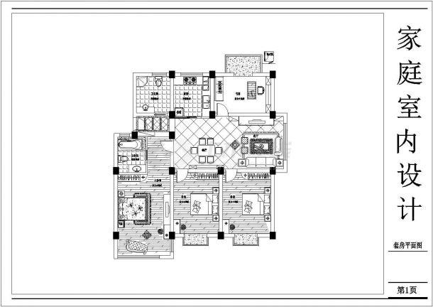 三居室大户型室内设计cad平面图-图二